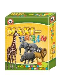 Макси пазлы. Африканские животные